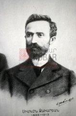 Simon Zavarian, 1865-1913, agronome, membre fondateur de la fédération révolutionnaire arménienne ou parti tachnag (coll.Bibliothèque Nubar).