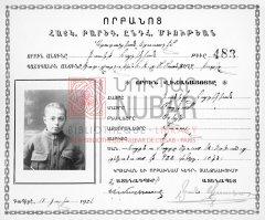Fiche d'identité de Tavit Hayriguian, pensionnaire à l'orphelinat Araradian de Jérusalem depuis le 10février 1922, âgé de 9ans, fils de Daniel et Mariam, originaires de Siirt [Seghert], déportés à Mossoul et décédés (coll.Bibliothèque Nubar).